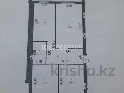 3-комнатная квартира, 100 м², 1/5 этаж, Мирзояна 1/6 за 25.5 млн 〒 в Уральске