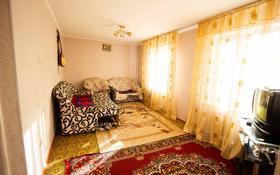 3-комнатная квартира, 63 м², 3/4 этаж, Казахстанская — Толебаева за 11 млн 〒 в Талдыкоргане