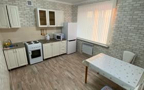 1-комнатная квартира, 52 м², 5/9 этаж посуточно, Ауельбекова 41 — Сейфуллина за 10 000 〒 в Кокшетау