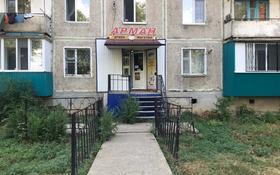 Магазин площадью 20 м², Башмакова 6 за 80 000 〒 в Уральске