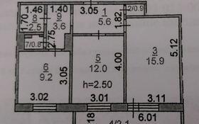 2-комнатная квартира, 54 м², 5/9 этаж, улица Карбышева 1 — Карбышева за 15.5 млн 〒 в Костанае