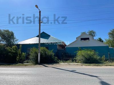 Здание, площадью 290 м², Мясоедов 57 за 20 млн 〒 в Актобе, Москва