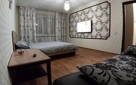 1-комнатная квартира, 35 м², 1/5 этаж посуточно, Бурова 22 — Мызы за 7 000 〒 в Восточно-Казахстанской обл.