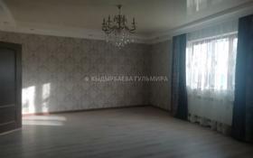 6-комнатный дом, 180 м², Уябаева за 26.5 млн 〒 в Каскелене