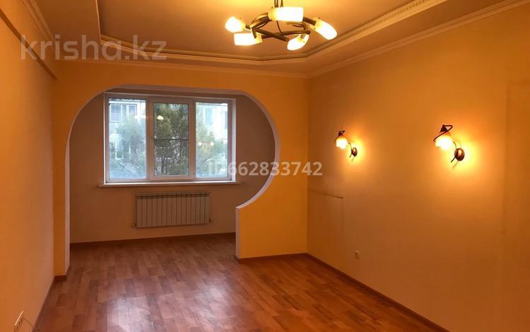 2-комнатная квартира, 87 м², 5/9 этаж, мкр Таугуль-1 52б — Токтабаева и Навои за 37 млн 〒 в Алматы, Ауэзовский р-н