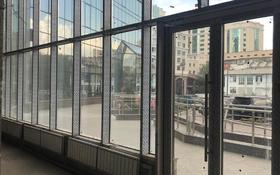 Помещение площадью 250 м², Аль Фараби 9 — Назарбаева за 15 000 〒 в Алматы, Бостандыкский р-н