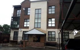 4-комнатная квартира, 112 м², 2/3 этаж, улица Неусыпова 112 — Маметовой за 41 млн 〒 в Уральске