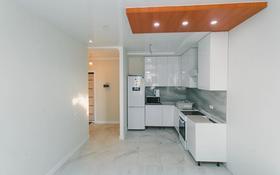 2-комнатная квартира, 40 м², 8/12 этаж, Кабанбай батыра 42 за 19.6 млн 〒 в Нур-Султане (Астана), Есиль р-н