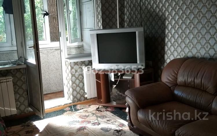 3 комнаты, 68 м², мкр №4 3 — Абая правда за 25 000 〒 в Алматы, Ауэзовский р-н