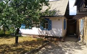3-комнатный дом, 32 м², 10.9 сот., Байжарасова 98 за 13.5 млн 〒 в Каскелене