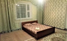 1-комнатная квартира, 40 м², 14/14 этаж посуточно, мкр Самал-1, Мкр Самал-1 24 за 9 000 〒 в Алматы, Медеуский р-н
