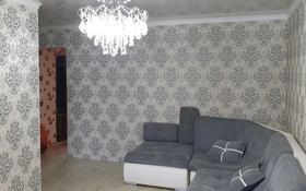 3-комнатная квартира, 67 м², 1/5 этаж, мкр Пришахтинск, Металлистов 40 за 16.7 млн 〒 в Караганде, Октябрьский р-н