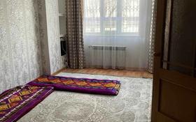 2-комнатная квартира, 42.2 м², 5/5 этаж, Торайгырова за 16.5 млн 〒 в Алматы, Бостандыкский р-н