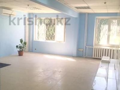 Магазин площадью 70 м², Комсомольская 31 за 18 млн 〒 в Усть-Каменогорске