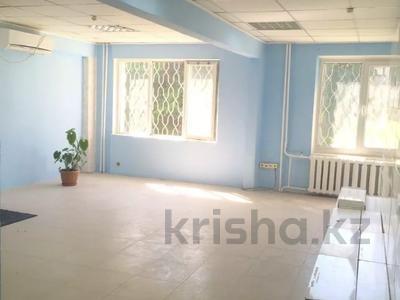 Магазин площадью 70 м², Комсомольская 31 за 18 млн 〒 в Усть-Каменогорске — фото 4