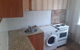 2-комнатная квартира, 48 м², 4/5 этаж помесячно, Космическая за 65 000 〒 в Усть-Каменогорске