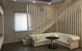 7-комнатный дом поквартально, 350 м², Кыз Жибек 112 за 1 млн 〒 в Алматы, Медеуский р-н