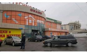 Помещение площадью 1400 м², проспект Жамбыла 116 за 2 500 〒 в Таразе