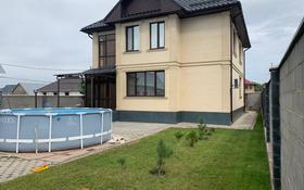 5-комнатный дом, 220 м², 8 сот., А. Маргулана 68 за 41 млн 〒 в Байсерке
