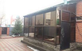 6-комнатный дом, 224 м², 3 сот., Аральская 6 за 40 млн 〒 в Уральске