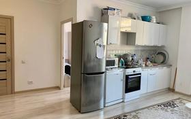 2-комнатная квартира, 50.3 м², 2/8 этаж, Улы Дала 25 за 23.5 млн 〒 в Нур-Султане (Астана), Есиль р-н