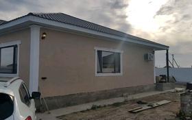 5-комнатный дом, 180 м², 10 сот., Водников-3 37 за 25.5 млн 〒 в Атырау