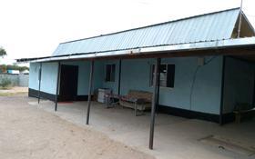 3-комнатный дом, 65 м², 5.5 сот., 8-й микрорайон 12 за 9.5 млн 〒 в Капчагае