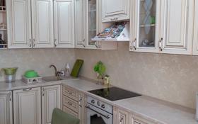 1-комнатная квартира, 50 м², 5/9 этаж, Қорғалжын шоссе 20Б за 17.5 млн 〒 в Нур-Султане (Астана), Есиль р-н