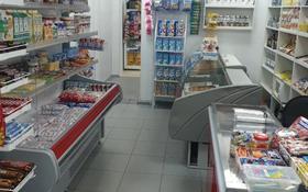 Продается Магазин за 30 млн 〒 в Алматы, Ауэзовский р-н