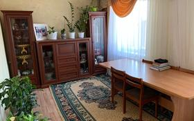 5-комнатный дом, 85 м², 10 сот., Райымбек батыра 71 — Абая за 11 млн 〒 в Узынагаш