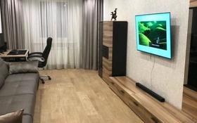 3-комнатная квартира, 90 м², 16/25 этаж посуточно, Каблукова 264 за 18 000 〒 в Алматы, Бостандыкский р-н