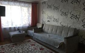 2-комнатная квартира, 44.4 м², 1/5 этаж, 2 мик 18 за 5.5 млн 〒 в Лисаковске