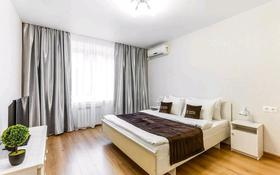4-комнатная квартира, 140 м², 10/37 этаж посуточно, Достык 5/1 — Сауран за 28 000 〒 в Нур-Султане (Астана), Есиль р-н