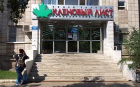 Магазин площадью 193 м², Назарбаева 20/1 — Каирбаева за 550 000 〒 в Павлодаре