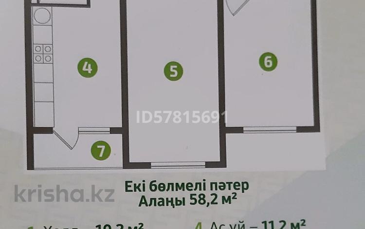 2-комнатная квартира, 58.6 м², 12/13 этаж, мкр Акбулак, 3-я улица 33/1 — Момышулы за 20 млн 〒 в Алматы, Алатауский р-н