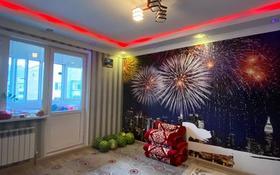 6-комнатная квартира, 208 м², 9/10 этаж, мкр Аксай-1А, Толе би — Бауыржана Момышулы за 39.5 млн 〒 в Алматы, Ауэзовский р-н