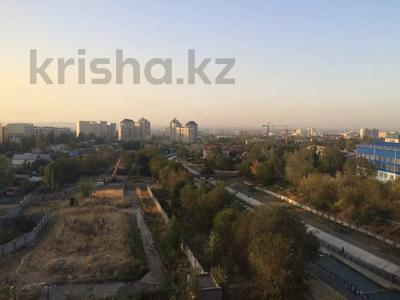 3-комнатная квартира, 124 м², 7/15 этаж, мкр Орбита-4, Навои за 70 млн 〒 в Алматы, Бостандыкский р-н — фото 17