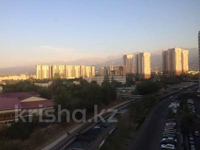 3-комнатная квартира, 124 м², 7/15 этаж, мкр Орбита-4, Навои за 70 млн 〒 в Алматы, Бостандыкский р-н — фото 3