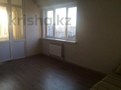 3-комнатная квартира, 124 м², 7/15 этаж, мкр Орбита-4, Навои за 70 млн 〒 в Алматы, Бостандыкский р-н — фото 8