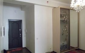 4-комнатная квартира, 170 м², 8/11 этаж, мкр Жетысу-3, Мкр Жетысу-3 за 78 млн 〒 в Алматы, Ауэзовский р-н
