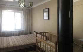 2-комнатная квартира, 45 м², 1/5 этаж, Мухамеджанова 20 за 6 млн 〒 в Балхаше