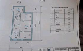 2-комнатный дом, 56.5 м², 8 сот., Радиозавод 23 — Проезд е за 9 млн 〒 в Павлодаре
