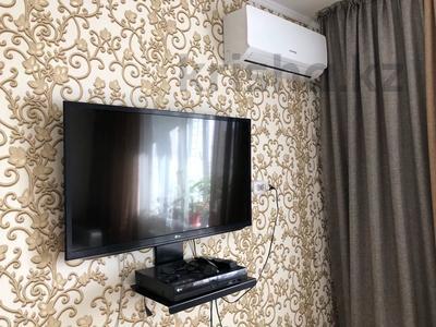 3-комнатная квартира, 83.4 м², 3/5 этаж, мкр Кадыра Мырза-Али за 25 млн 〒 в Уральске, мкр Кадыра Мырза-Али — фото 6