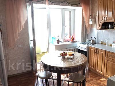3-комнатная квартира, 83.4 м², 3/5 этаж, мкр Кадыра Мырза-Али за 25 млн 〒 в Уральске, мкр Кадыра Мырза-Али — фото 7