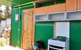 2-комнатный дом посуточно, 36 м², Мичуринских Голубой Залив за 10 000 〒 в Усть-Каменогорске