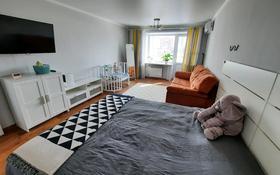 3-комнатная квартира, 60 м², 5/5 этаж, Крылова 41 за 24 млн 〒 в Усть-Каменогорске
