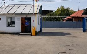 Промбаза 2 га, улица Шолохова за 1 300 〒 в Алматы, Турксибский р-н