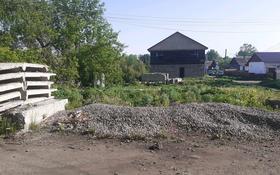 Недостроенный дом с участком за 5.8 млн 〒 в Щучинске
