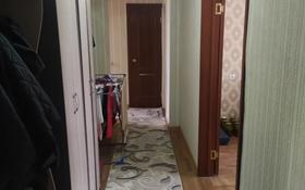 3-комнатная квартира, 63.8 м², 8/9 этаж, Мкр 11А 26 за 13.8 млн 〒 в Караганде, Октябрьский р-н