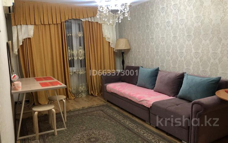 3 комнаты, 60 м², Нурмакова 56 — Казыбек Би за 60 000 〒 в Алматы, Алмалинский р-н